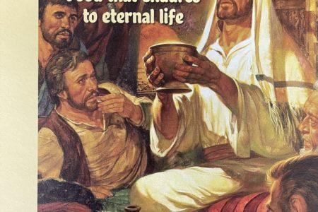 Pentecost 10 Bulletin Cover. Food that endures to eternal life. Immanuel Lutheran Church LCMS. Joplin Missouri.