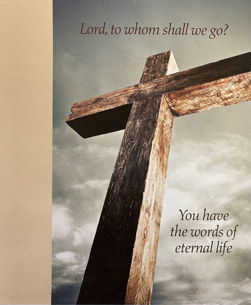 Pentecost 12. August 15 Bulletin Cover. Lord to whom shall we go? You have the words of eternal life. Immanuel Lutheran Church LCMS. Joplin Missouri.