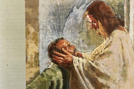 pentecost 15 bulletin cover. Immanuel Lutheran Church LCMS. Joplin Missouri.